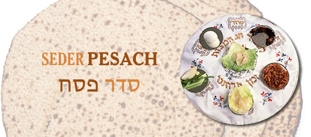 Pesach Seder with Chabad (English - First night)