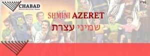 Shmini Azeret
