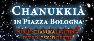 chanukah-slide
