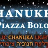 Public Chanukah Menorah