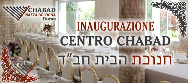 Chabad Center Inauguration