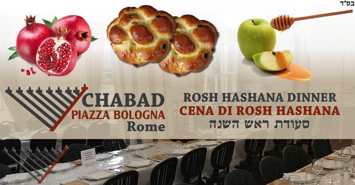 Rosh Hashana Seder - First night